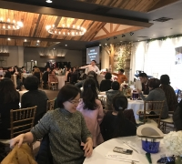 2018 CIDA New Year Party 2