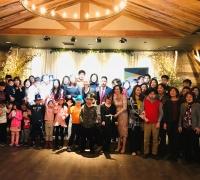 2018 CIDA New Year Party